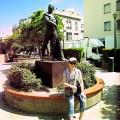 В Севилью