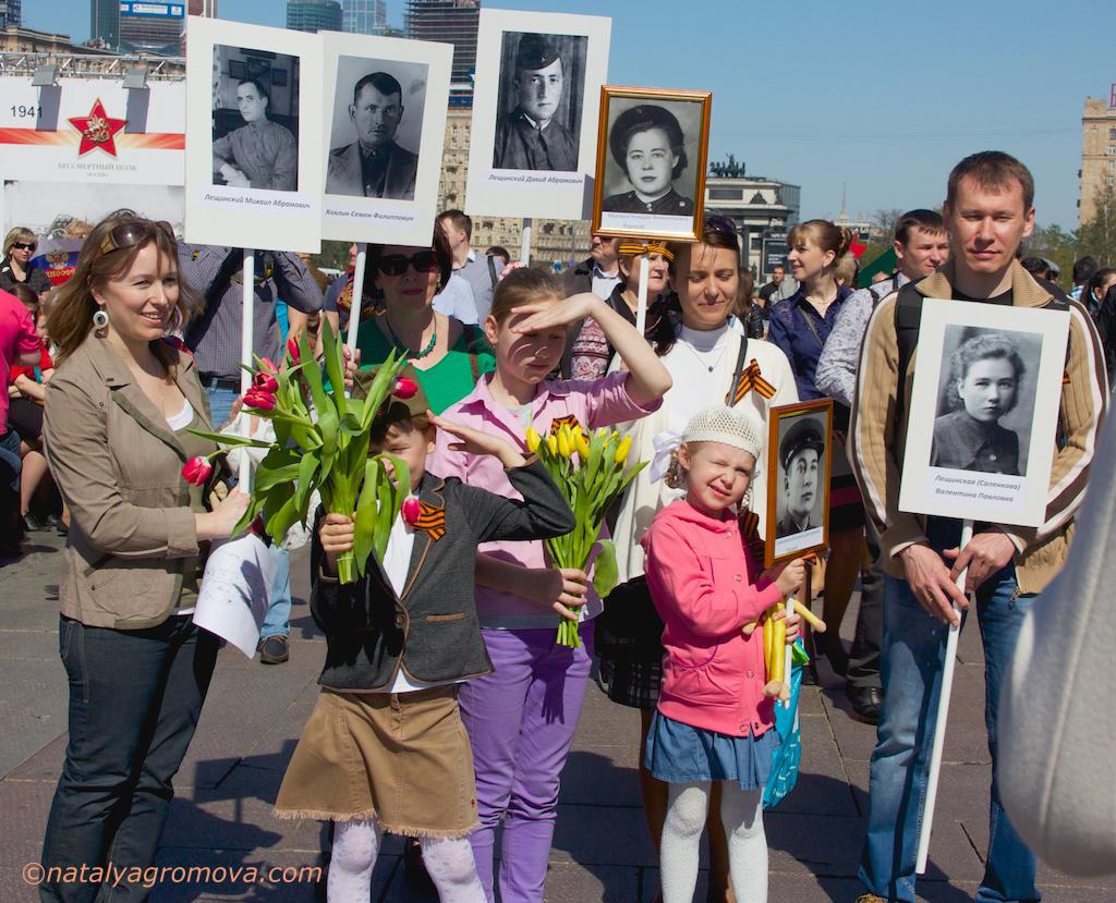 9 мая в Москве