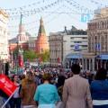День Победы. Май 2015