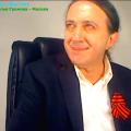 Юрий Бурлан